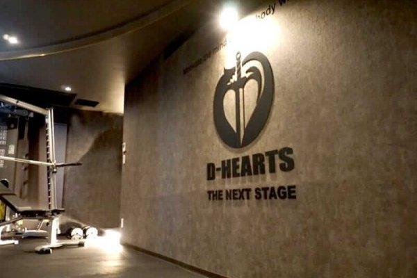D-HEARTS千葉本店